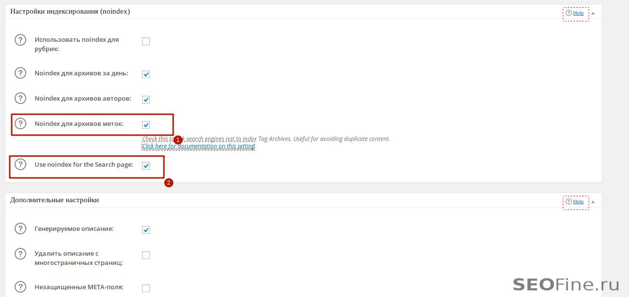 Закрываем от индексирования метки и страницу поиска