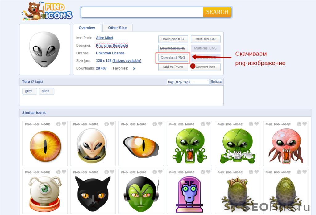 Фавикон (favicon) для сайта на Wordpress: seofine.ru/post/13110