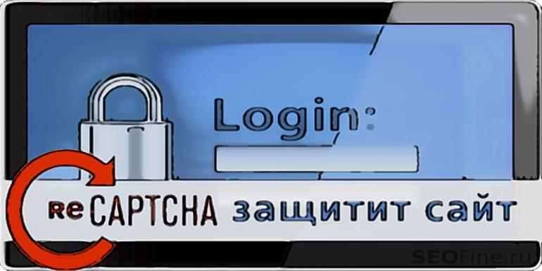 Плагин капчи для WordPress при авторизации: BWP reCAPTCHA
